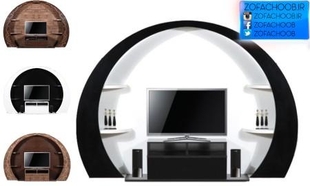 میز تلویزیون v5050