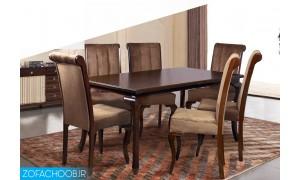 میز ناهار خوری رامش