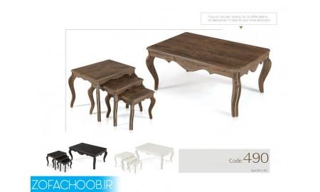 میز جلو مبلی و عسلی 490