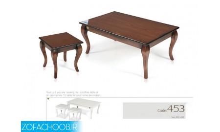 میز جلو مبلی و عسلی 453