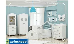 سرویس خواب نوزاد و نوجوان پروانه