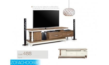 میز تلویزیون 488